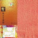 Shoyu Gold Rose Red, 10cm square, 30 sheets, (KKY007)